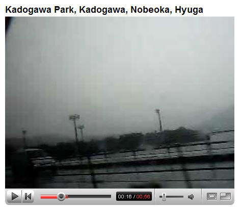 kadogawa-park-on-a-rainy-day-near-nobeoka-and-hyuga.jpg