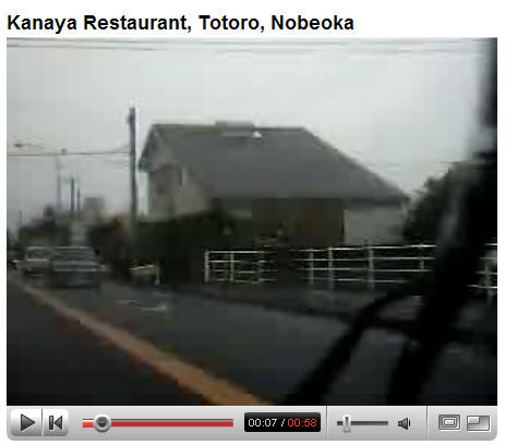 kanaya-restaurant-nobeoka-with-howard-ahner.jpg
